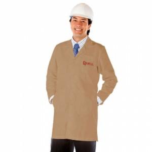 Darbo drabužis chalatas