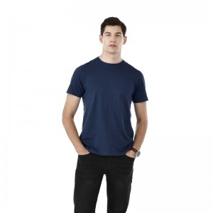 Reklaminiai marškinėliai Joy su nemokama Jūsų logotipo spauda