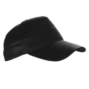 Braga beisbolo kepuraitė