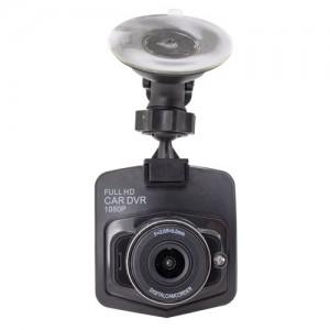 Stebėjimo kamera