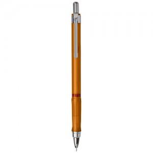 Mechaninis pieštukas (0.7 mm.)